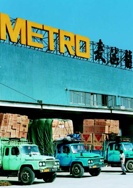 Comite europeo makro grupo metro Metro Group
